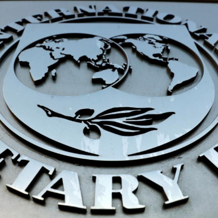 صندوق النقد: النمو الاقتصادي في الكويت سيزيد بفعل أسعار النفط