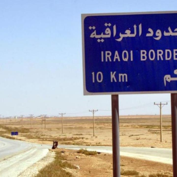 العراق والأردن يتوصلان لاتفاق بشأن تجارة النفط والسلع