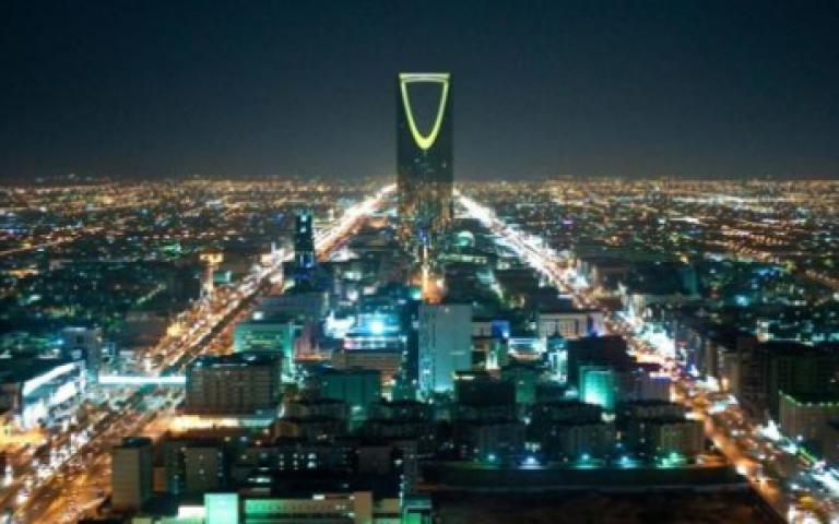 السعودية: تمكين ريادة الأعمال بالمملكة