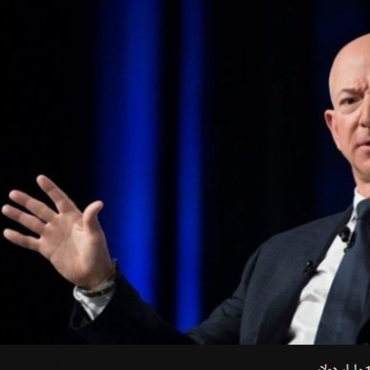 Jeff Bezos: World's richest man pledges $10bn to fight climate change