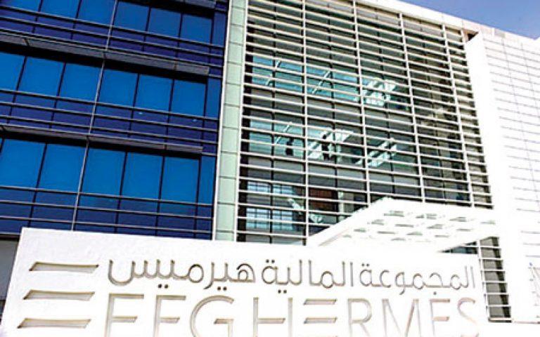 هيرميس وصندوق مصر السيادي يعتزمان الاستحواذ على ما لا يقل عن 76% من بنك الاستثمار العربي